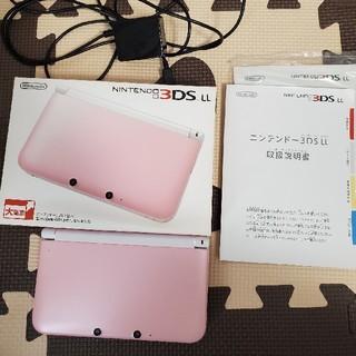 ニンテンドー3DS - ニンテンドー3DS LL 本体 ピンク ホワイト 白 NINTENDO