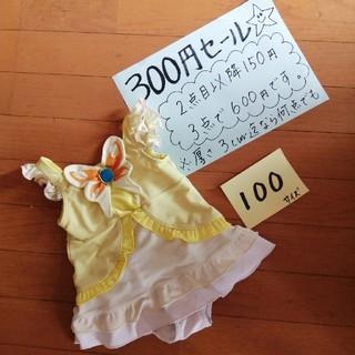 バンダイ(BANDAI)の●300円セール●プリキュア水着(水着)
