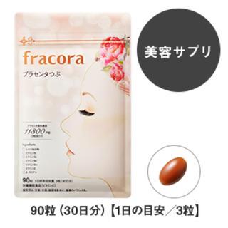 フラコラ(フラコラ)のフラコラ⭐︎ WHITE'st プラセンタつぶ!新品未使用!(コラーゲン)