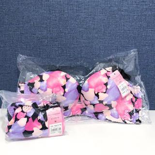エメフィール(aimer feel)の新品 エメフィール 超盛 脇高 ブラジャー ショーツ セット B75 黒 ピンク(ブラ&ショーツセット)