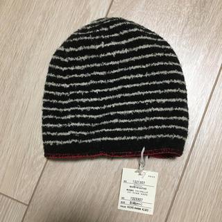 キッズ ニット帽(帽子)
