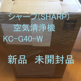 SHARP - シャープ(SHARP) 空気清浄機 KC-G40-W