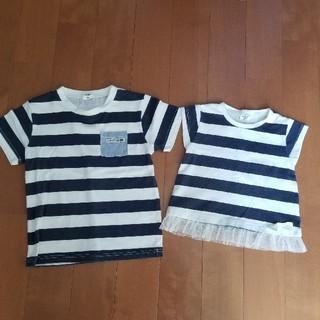 アカチャンホンポ - ボーダーシャツ 赤ちゃん本舗