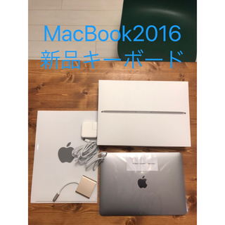 Mac (Apple) - MacBook 2016 キーボード新品