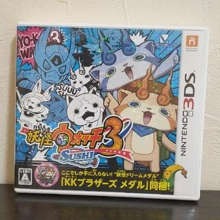 ニンテンドー3DS(ニンテンドー3DS)の★妖怪ウォッチ スシ SUSHI(携帯用ゲームソフト)
