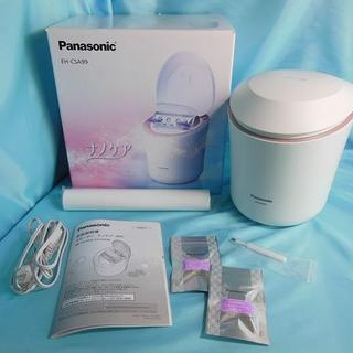 Panasonic - 美品!!◆ Panasonic スチーマー ナノケア 「EH-CSA99」美顔