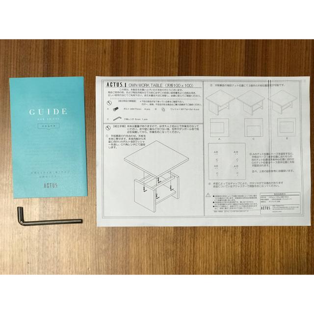 ACTUS(アクタス)の【送料込み】ACTUS own-f アクタス オウンエフ ワークテーブル インテリア/住まい/日用品の机/テーブル(ダイニングテーブル)の商品写真