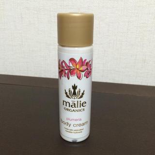 マリエオーガニクス(Malie Organics)のマリエオーガニクス プルメリア クリーム(ボディローション/ミルク)