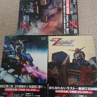 BANDAI - 劇場版 機動戦士Zガンダム DVD 3本セット