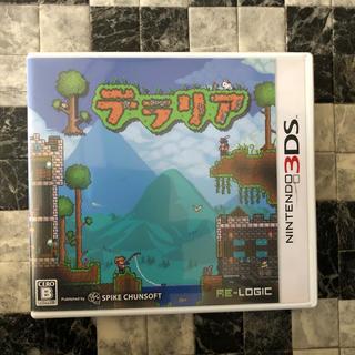 テラリア 3DS