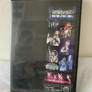 アラシ(嵐)の嵐 DVD 2004 嵐!いざッ,Now Tour!!〈2枚組〉(ミュージック)