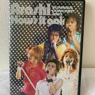アラシ(嵐)の嵐 DVD How's it going? SUMMER CONCERT(ミュージック)