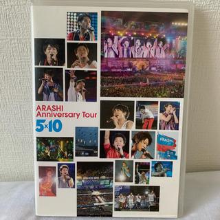 アラシ(嵐)の嵐 DVD ARASHI Anniversary Tour 5×10(ミュージック)