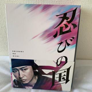 嵐 - 忍びの国 豪華メモリアルBOX〈4枚組〉Blu-ray