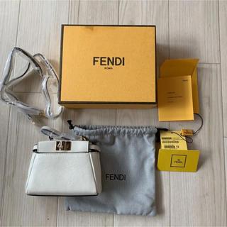 FENDI - 新品 未使用 FENDI マイクロピーカブー White 箱 カード 説明書付き