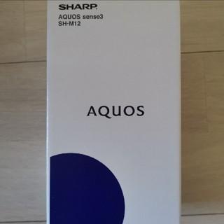 アクオス(AQUOS)のSH-M12 シルバーホワイト(スマートフォン本体)