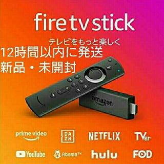 【24時間以内に発送】Fire TV Stick - 音声認識リモコン付属
