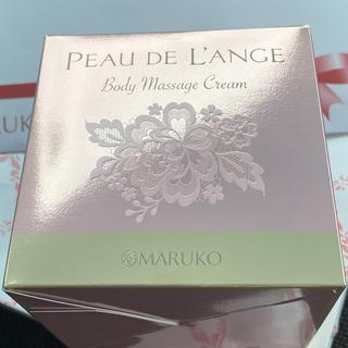 MARUKO - まとめ買いお得!!未開封新品⭐︎MARUKO ポードランジェ マッサージクリーム