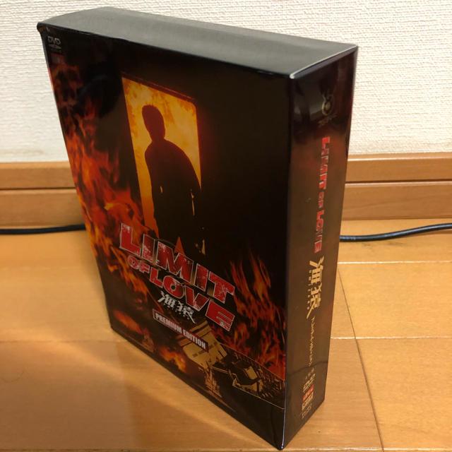 【海猿】LIMIT OF LOVE 海猿 プレミアム・エディション('06フジテ エンタメ/ホビーのDVD/ブルーレイ(日本映画)の商品写真