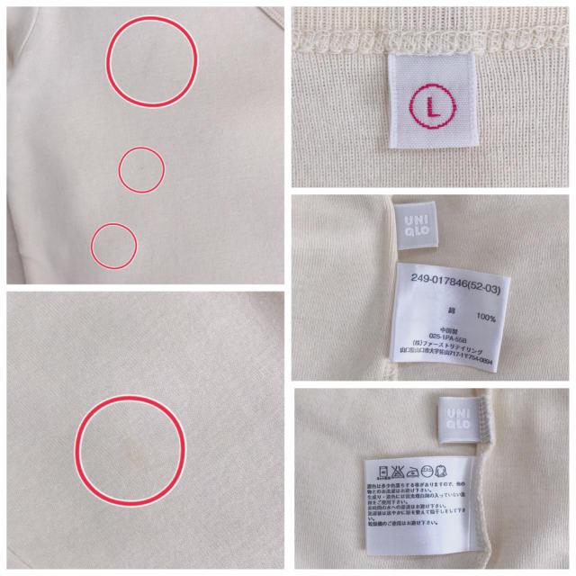 UNIQLO(ユニクロ)の【再値下げ】ユニクロ  カーディガン  クリーム色  Lサイズ レディースのトップス(カーディガン)の商品写真