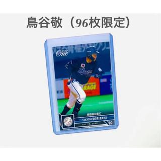 EPOCH - 【96枚限定】鳥谷敬 千葉ロッテ「移籍後初安打」 エポックワン 阪神タイガース