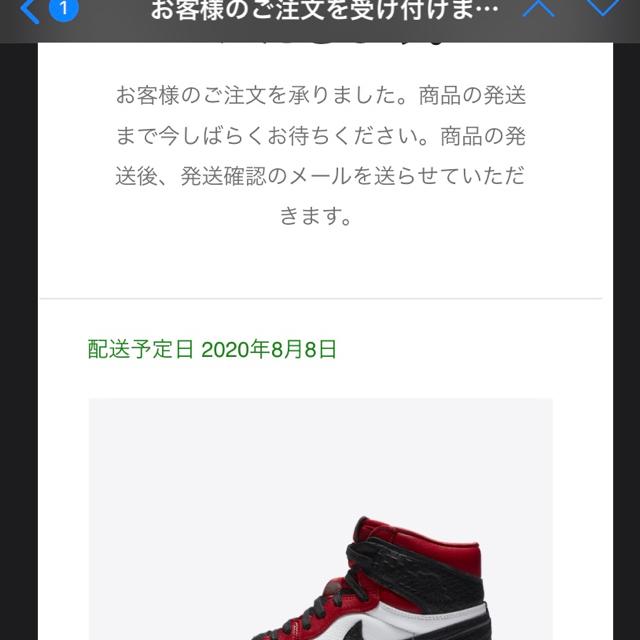 NIKE(ナイキ)のNIKE  WMNS ジョーダン1  SATIN RED 25.0 レディースの靴/シューズ(スニーカー)の商品写真