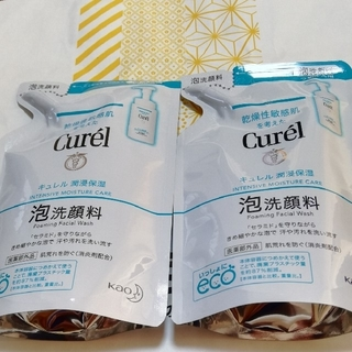 Curel - キュレル泡洗顔料つめかけ用