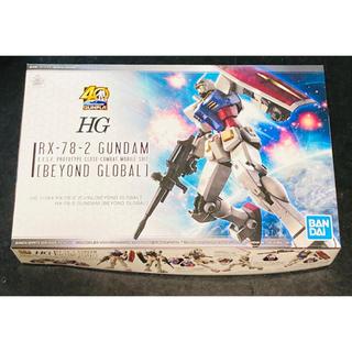 BANDAI - 新品HG 1/144 ガンダム [BEYOND GLOBAL]