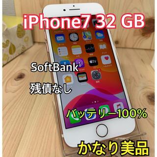 Apple - 【A】劣化なし iPhone 7 Rose Gold 32GB Softbank
