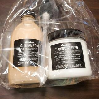 Davines OI shampoo&OI conditioner セット