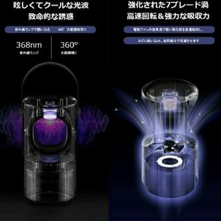 最新♪蚊取り器 蚊ランプ UV光源誘導式 静音 強風吸引USB型 家庭用蚊取り器