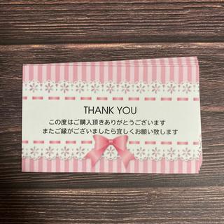 サンキューカード③  50枚(カード/レター/ラッピング)