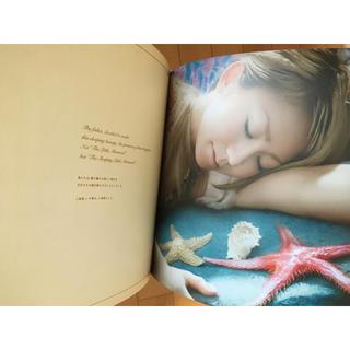 倖田來未  2007  Brack Cherry ツアーパンフレット 眠る人魚姫