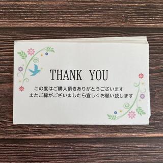サンキューカード 17     50枚 (カード/レター/ラッピング)