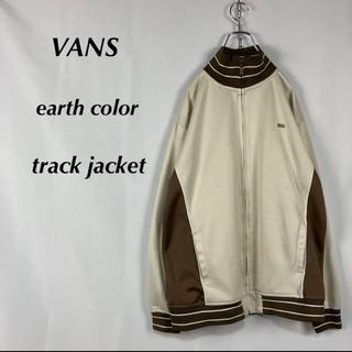 ヴァンズ(VANS)の☆アースカラー☆バンズ☆ワンポイント刺繍ロゴ☆トラックジャケット(ジャージ)