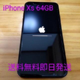 アップル(Apple)のiPhone Xs 64GB gold【美品】【simフリー】(スマートフォン本体)