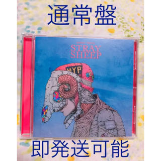 STRAY SHEEP 通常盤 米津玄師(ポップス/ロック(邦楽))