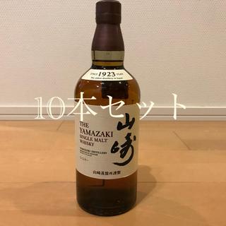 サントリー - 【品薄】山崎ノンビンテージ ウイスキー 新品未開封 700ml 10本