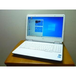 NEC - 爆速SSD128G 人気のホワイトカラー 高性能i3搭載 最新win10