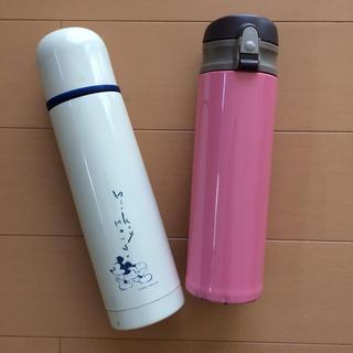 魔法瓶 2本セット(水筒)