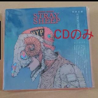 売り切り!米津玄師 STRAY SHEEP アートブック盤 アルバム CD