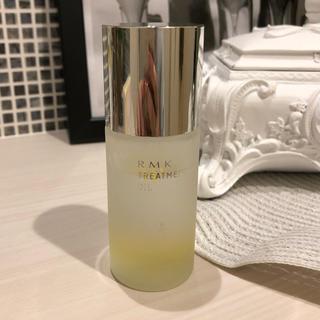 RMK - RMK オイル状美容液