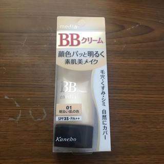 カネボウ(Kanebo)のKanebo メディア BBクリーム 明るい肌色(BBクリーム)