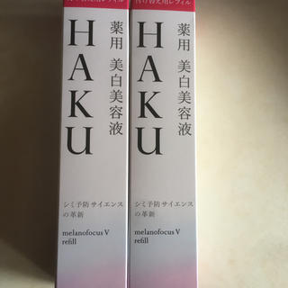 SHISEIDO (資生堂) - HAKU メラノフォーカスVレフィル45g 2本
