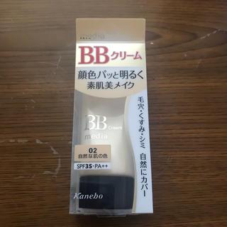 カネボウ(Kanebo)のKanebo メディア BBクリーム 自然な肌色(BBクリーム)