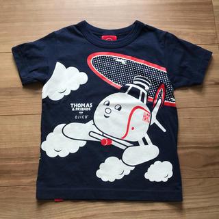 OJICO Tシャツ
