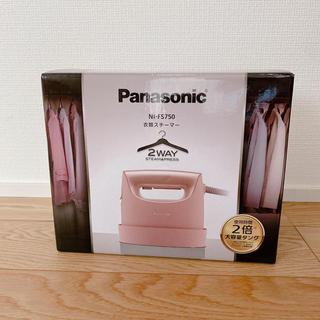 パナソニック(Panasonic)のPanasonic 衣類スチーマー NI-FS750 ピンクゴールド(アイロン)
