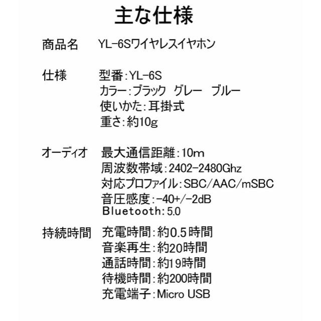 Bluetoothワイヤレスイヤホン 黒 スマホ/家電/カメラのオーディオ機器(ヘッドフォン/イヤフォン)の商品写真