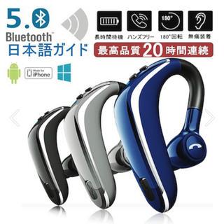 Bluetoothワイヤレスイヤホン 黒