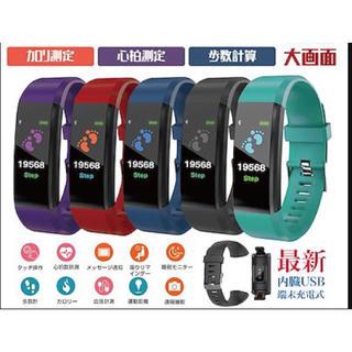 多機能スマートウォッチ 黒 スマートウォッチ本体(腕時計(デジタル))